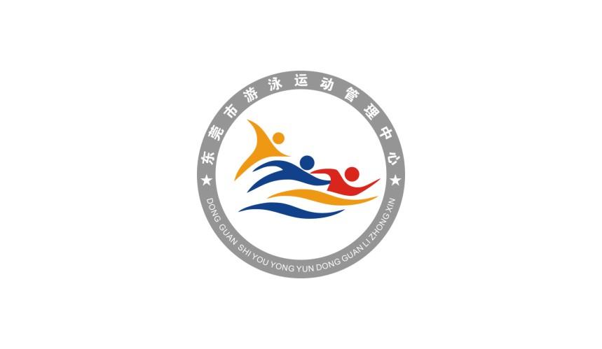 东莞游泳中心标志千亿体育娱乐