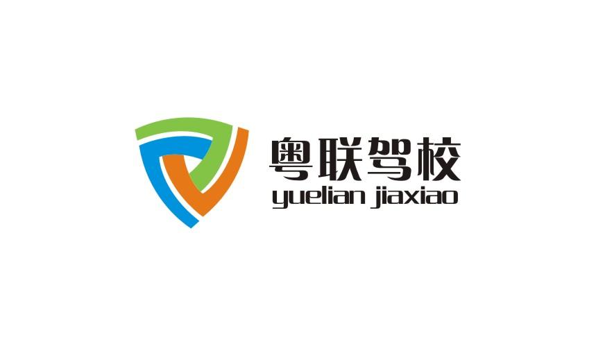 粤联驾校标志亿博登陆_培训公司LOGO亿博登陆