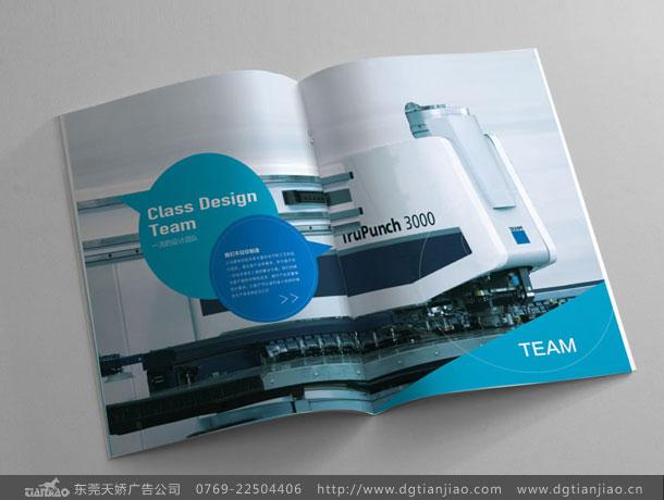 企业产品画册设计制作