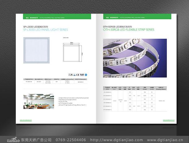 东莞画册设计-天娇led宣传册led展会目录创意设计欣赏