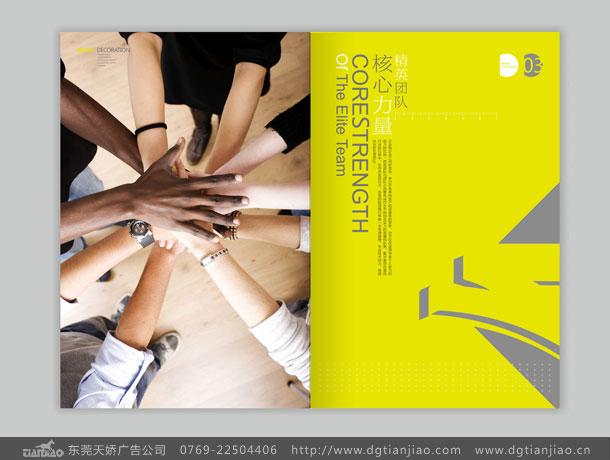 东莞广告公司:服务流程广告公司的logo创意设计