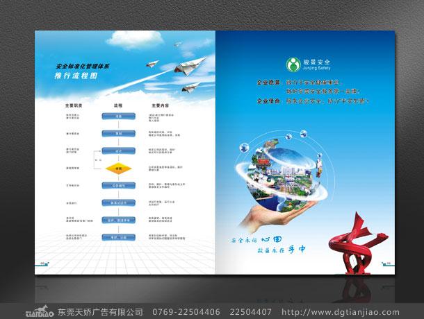深圳画册设计 成功的画册设计项目案例