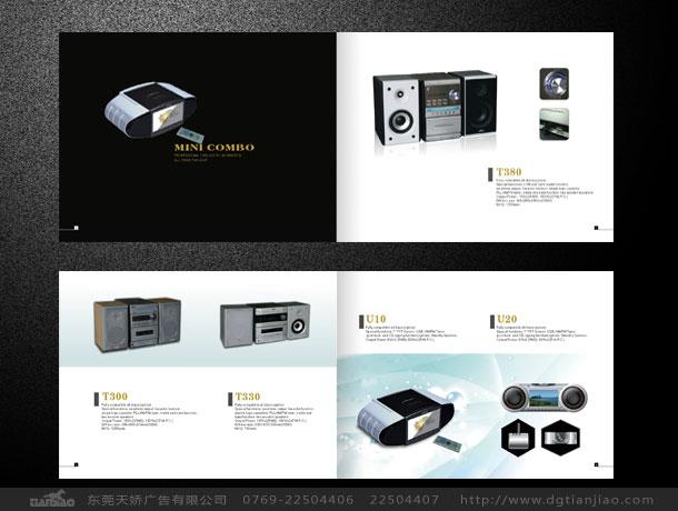 广告设计-东莞画册设计-标志设计-包装设计-产品摄影