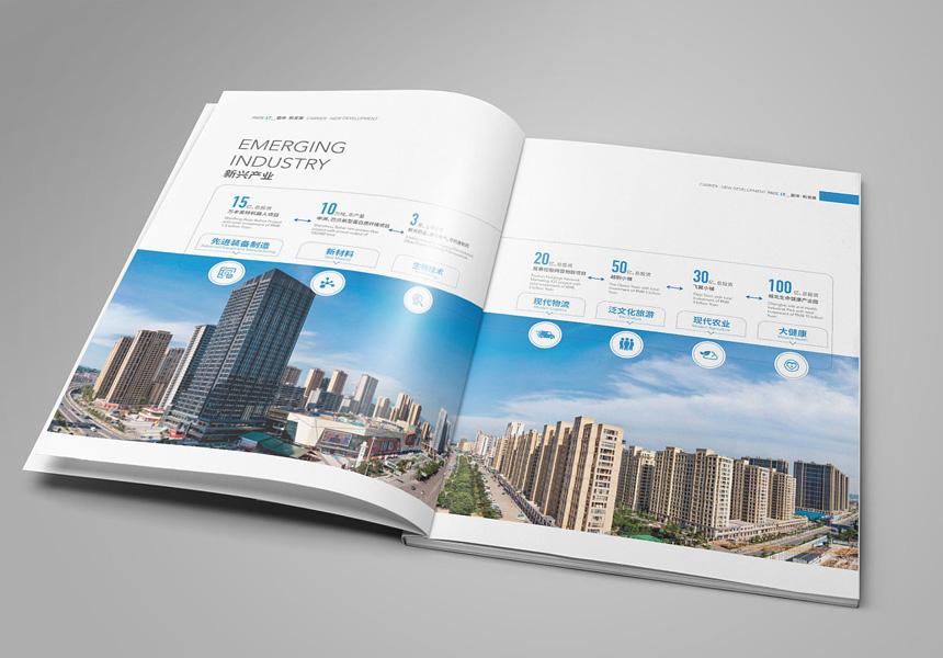 东莞专业的企业千亿体育app印刷流程