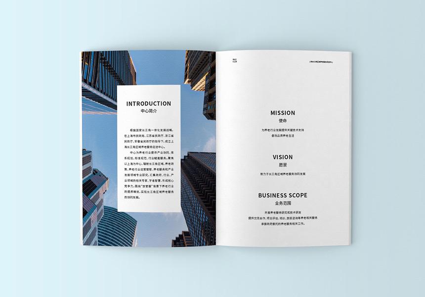 合格的企业宣传画册具备哪些特点?