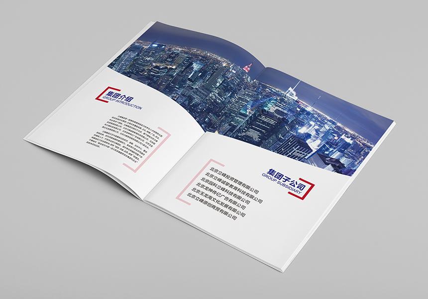 在企业画册设计中 正确的画册版式设计思路和创新!