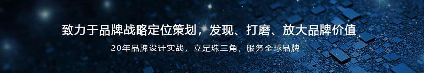 东莞广告千亿体育娱乐公司理念介绍