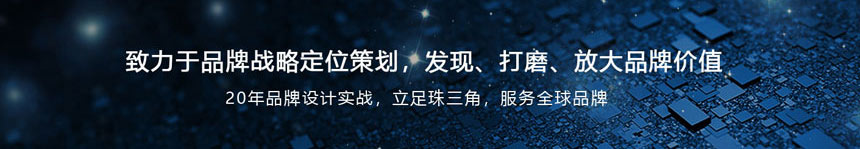 东莞广告公司千亿体育娱乐理念图片