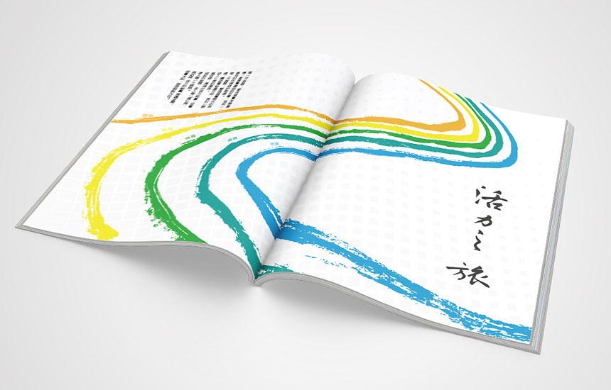 2020教育行业画册千亿体育娱乐_学校千亿体育app千亿体育娱乐制作公司
