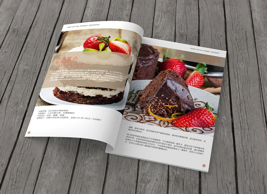 甜品店画册千亿体育娱乐_甜品宣传手册千亿体育娱乐制作欣赏