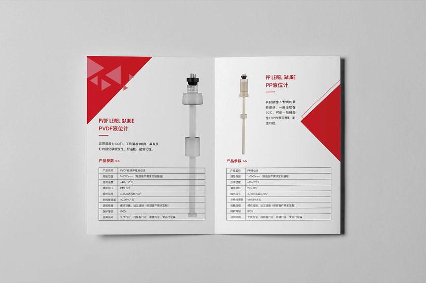 红色调测量仪器画册亿博登陆_测量仪器宣传册亿博登陆制作