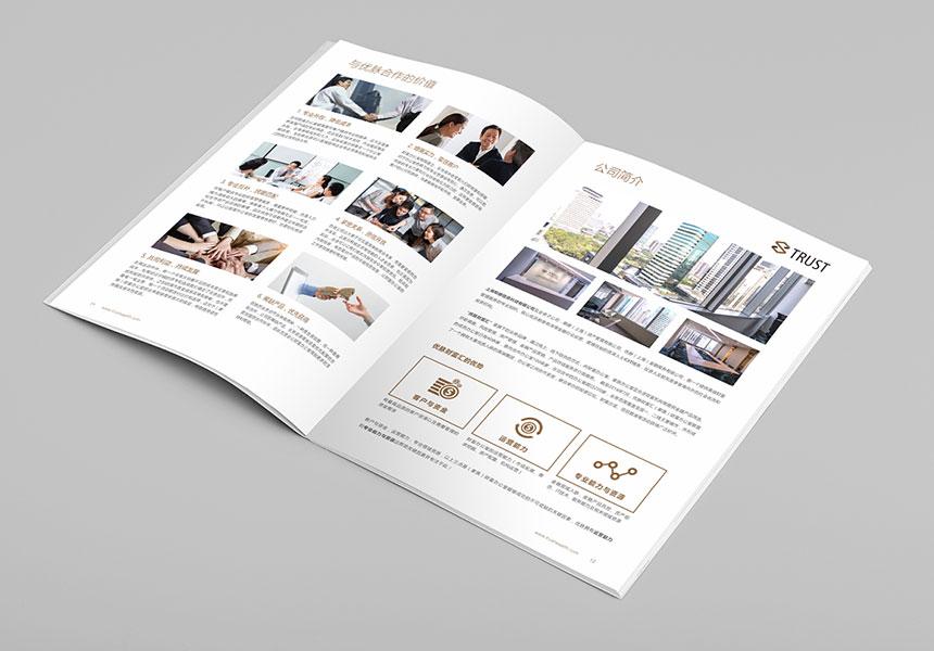 东莞画册印刷公司品牌宣传册制作流程介绍
