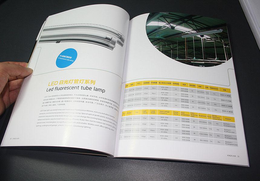 东莞彩页画册印刷价格主要包括亿博登陆费、印刷费和装订费