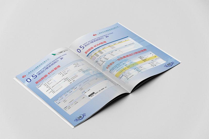 运输行业画册亿博登陆_运输行业宣传手册亿博登陆-帮助企业有强烈的认同感