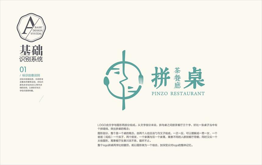 合肥logo千亿体育娱乐公司好_品牌标志的艺术感染力