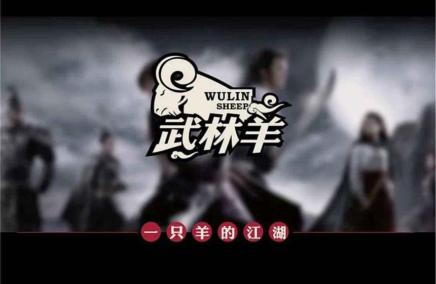 苏州标志亿博登陆公司_苏州VI亿博登陆正向激励整个公司标志团体