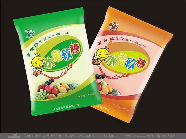 食品糖果包装设计