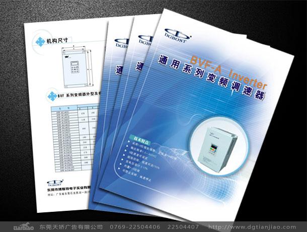 画册设计案例分类 政府画册设计