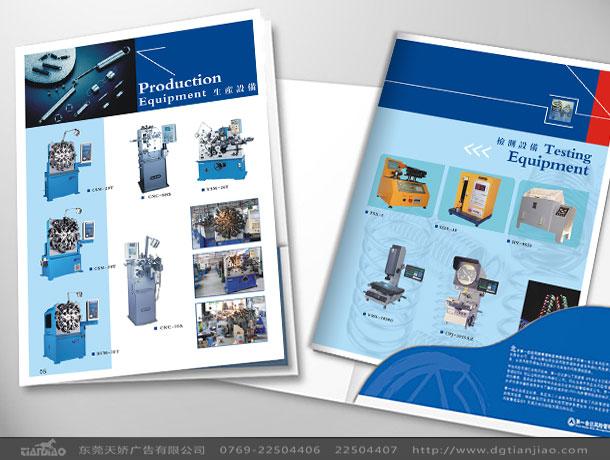 康瑞弹簧有限公司成立于1996年9月,位于东莞市长安,东莞台资企业,资本雄厚,是一家集弹簧研发、加工、生产销售一体化的高科技企业,是多家跨国公司的产品长期供应商,公司拥有弹簧专业技术人才,有国际先进的弹簧生产设备和检测设备,竭诚为国内外客户提供优质的产品服务。选择天娇广告为其产品摄影、彩页设计、画册印刷服务。