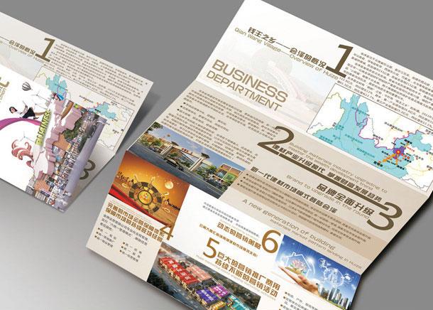 专业深圳广告设计,宣传册广告及深圳广告印刷,深圳广告公司是企业