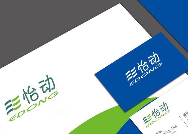 深圳标志设计,产品标志设计,标志设计,产品目录设计,型录设计,折页